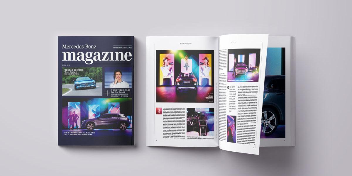 mercedes_magazine_1