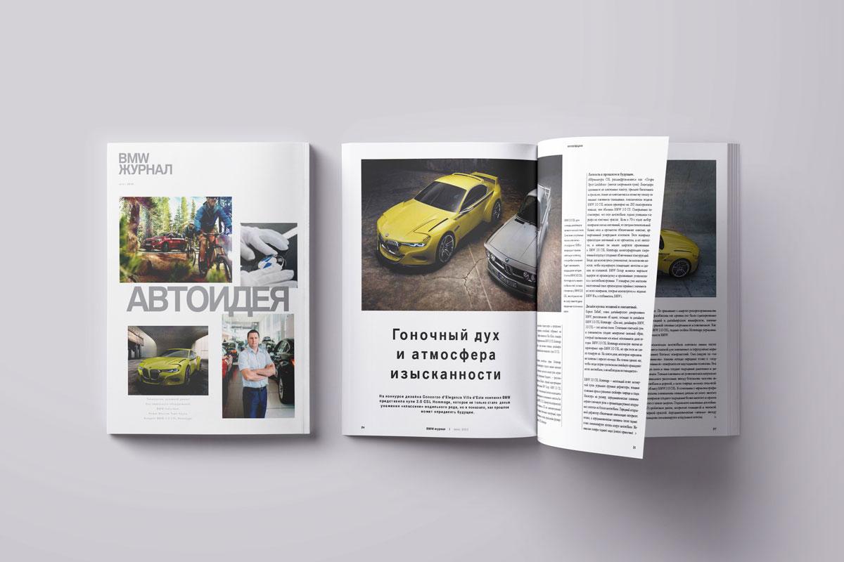 BMW_magazine_example