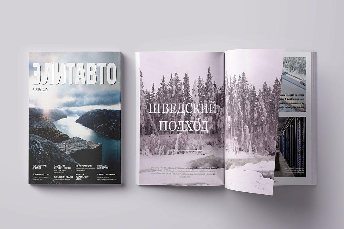 Volvo_magazine_2